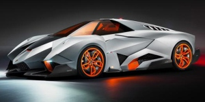 El Lamborghini ms Egoista: 600 caballos slo para ti - 300x150